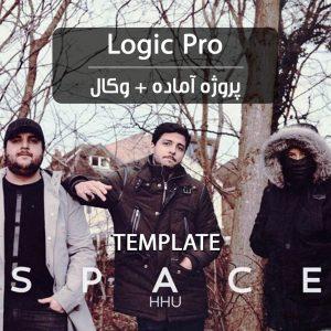 پروژه آماده برنامه لاجیک پرو پروژه مهراد هیدن Project Logic Pro